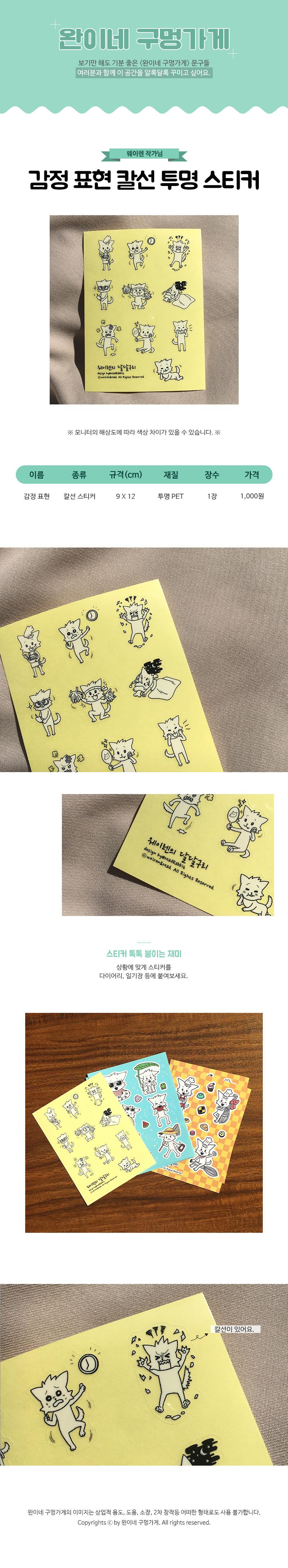 sticker557