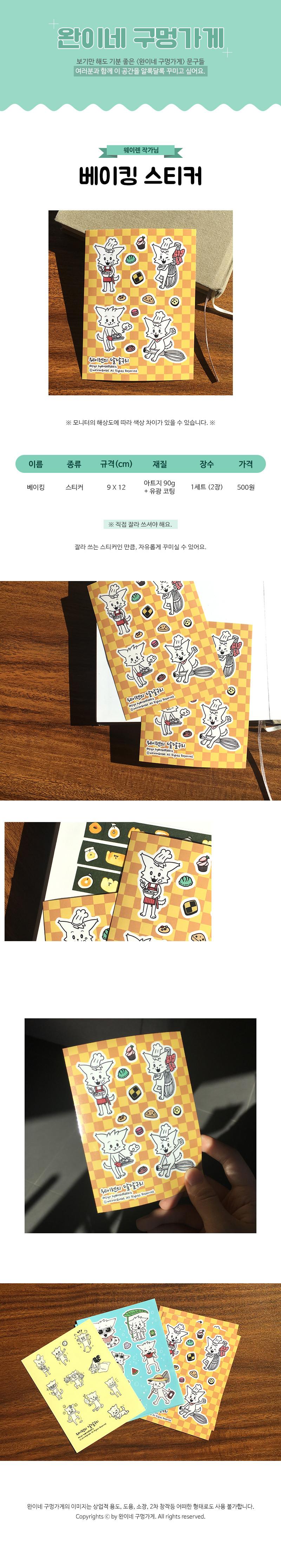 sticker563