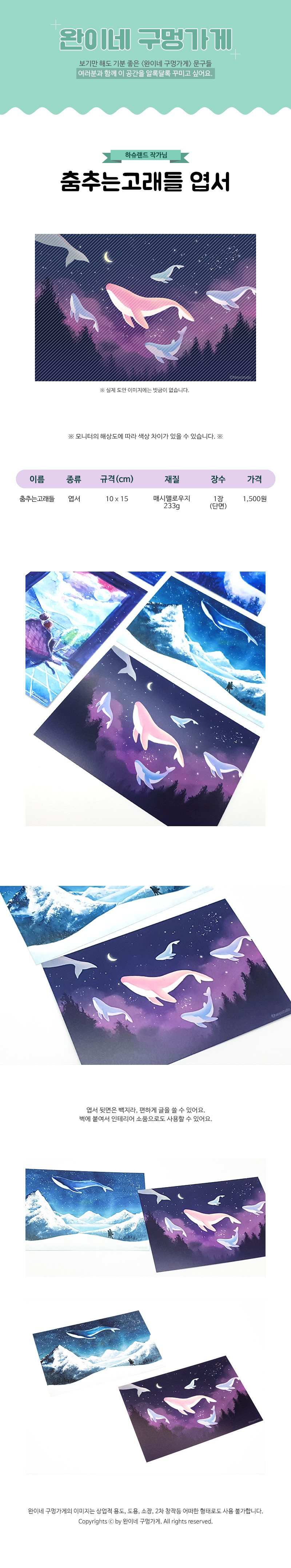 postcard75