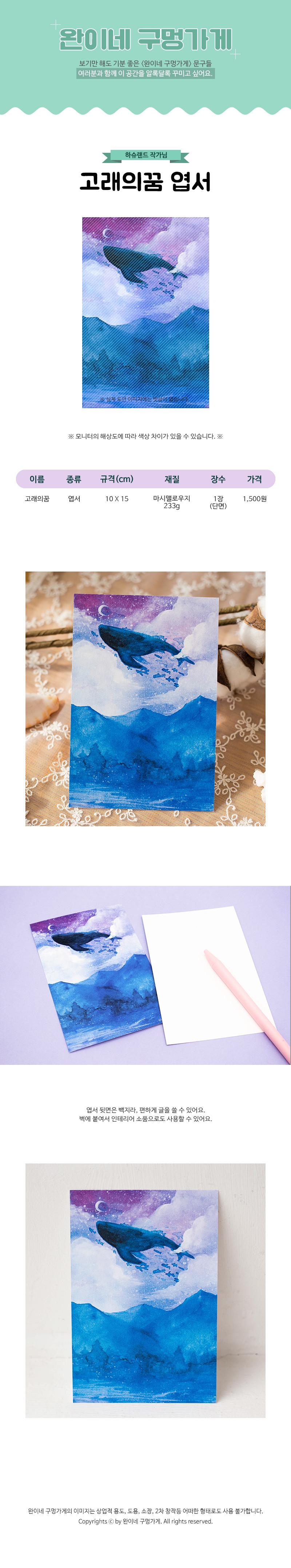 postcard81