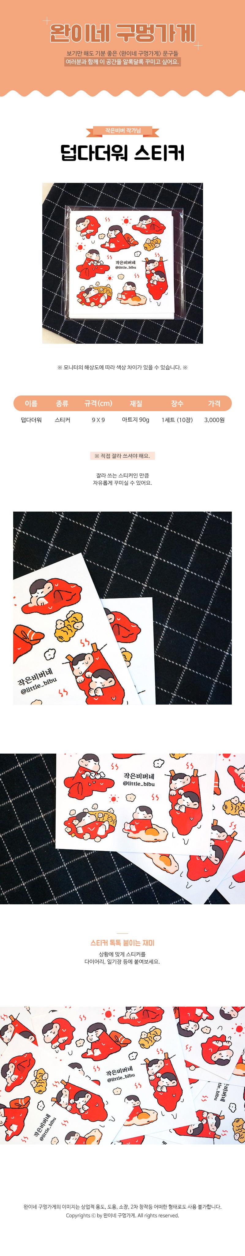 sticker591