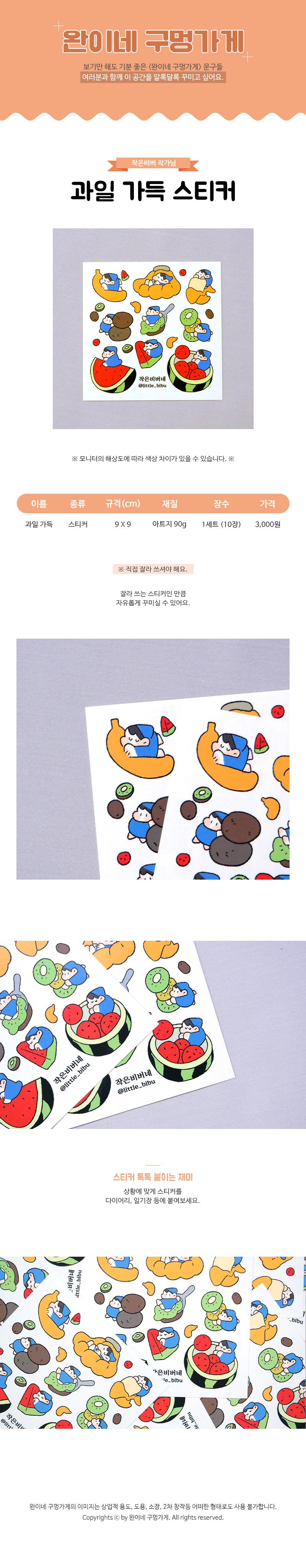 sticker596