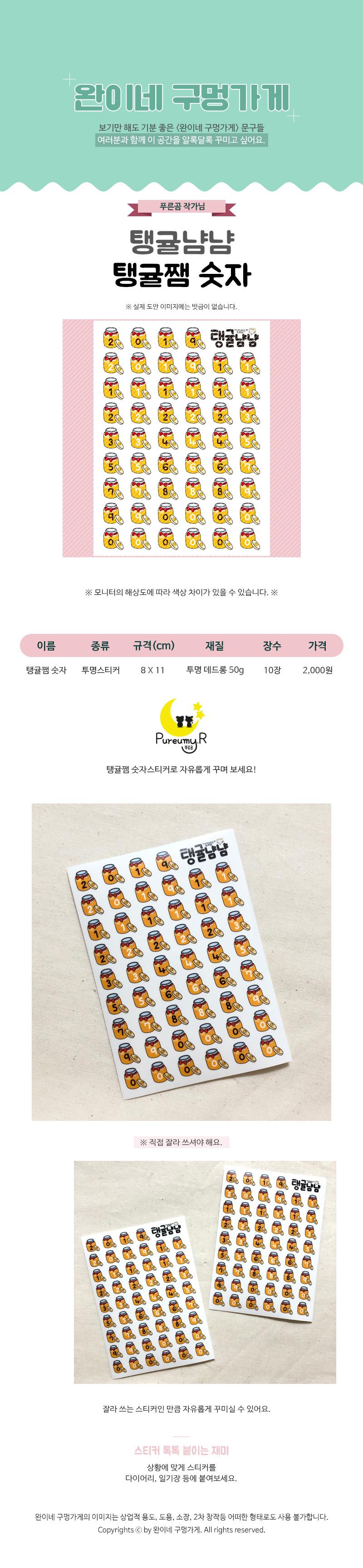 sticker595