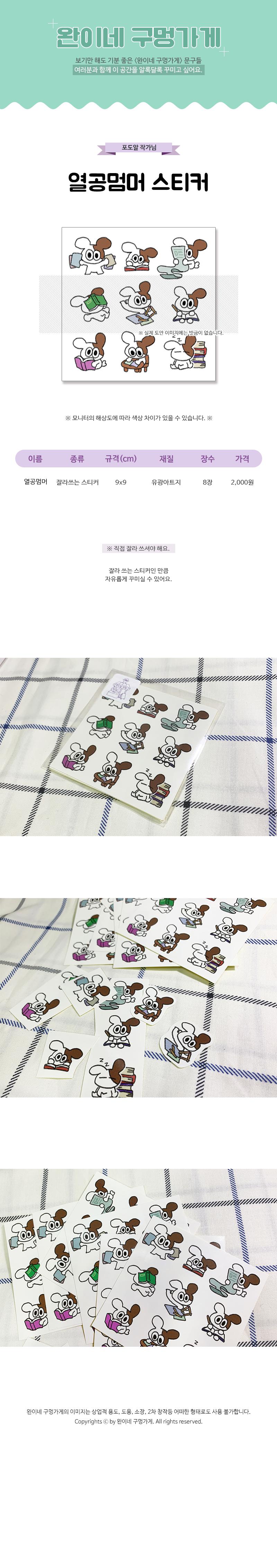 sticker601
