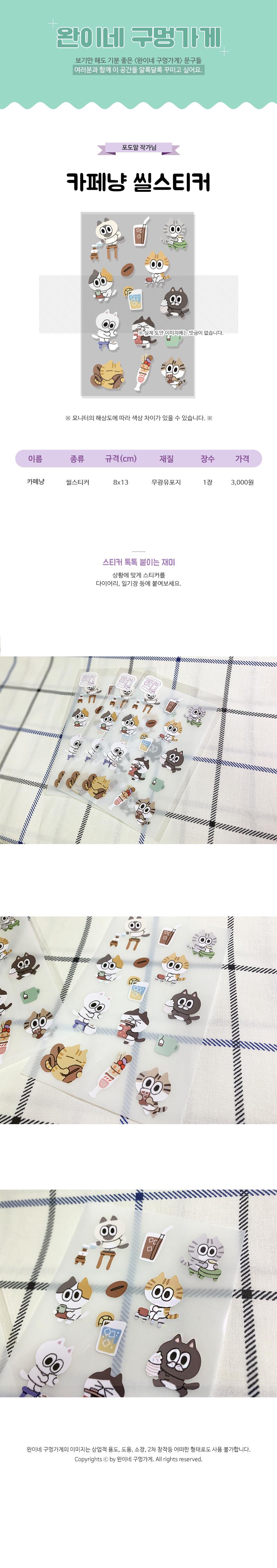 sticker602