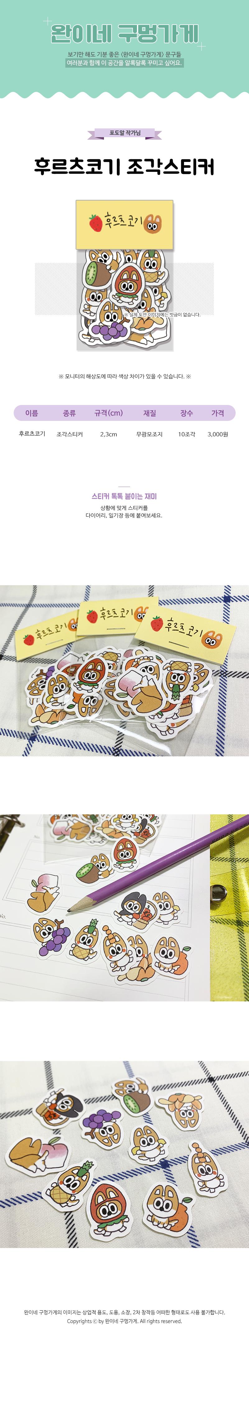 sticker603