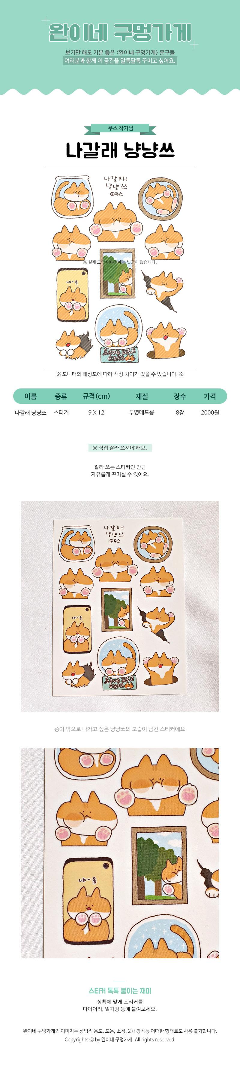 sticker612