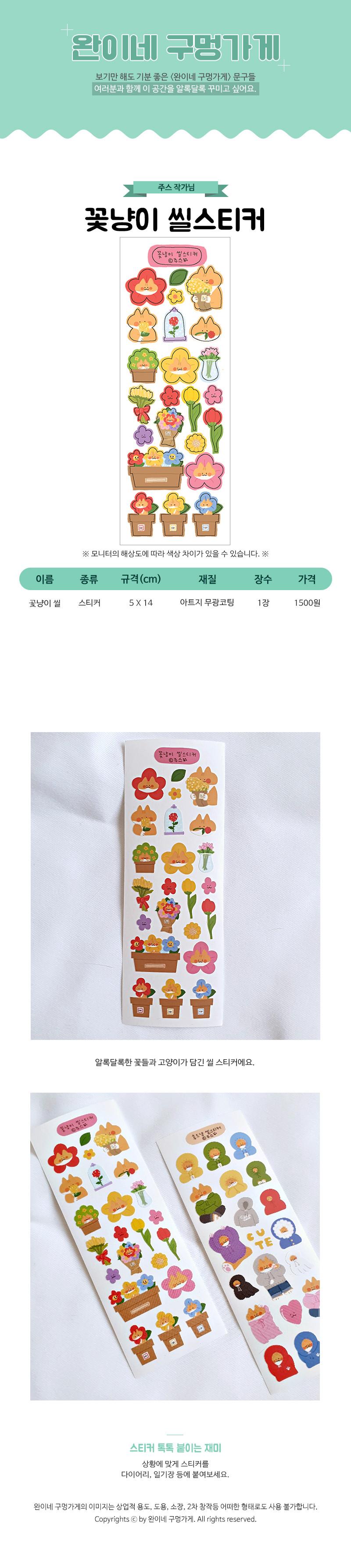 sticker613