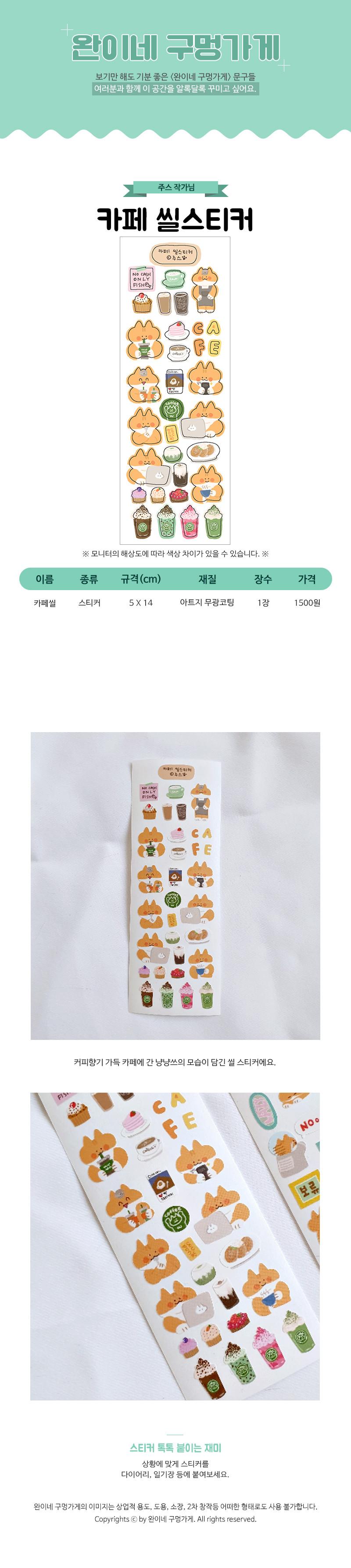 sticker615