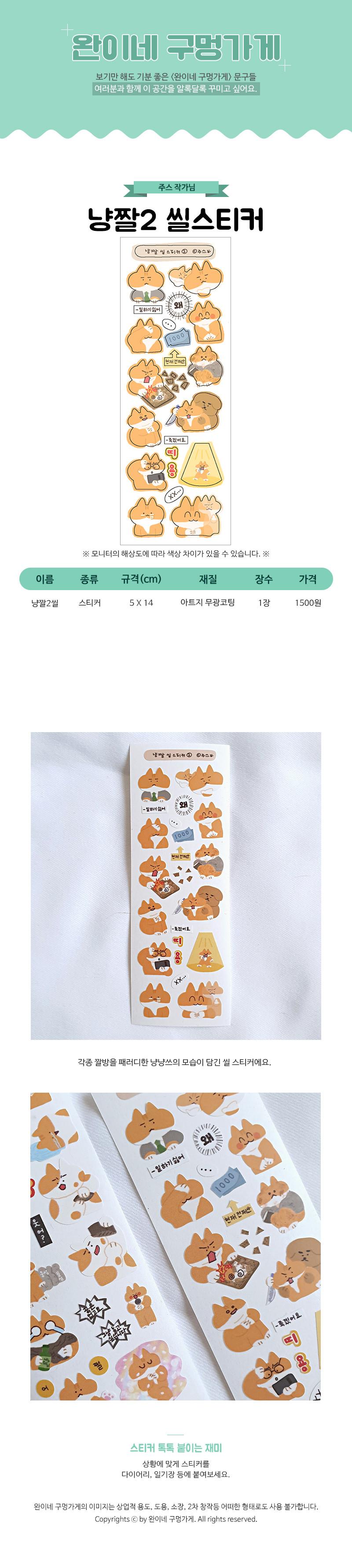 sticker617