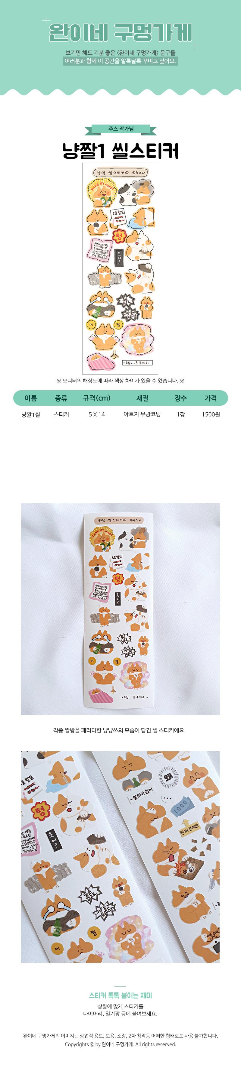 sticker618