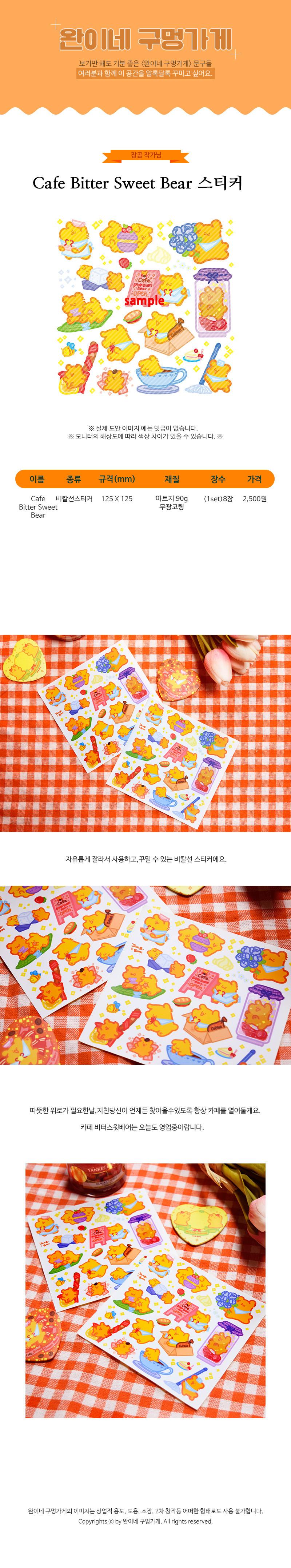 sticker631