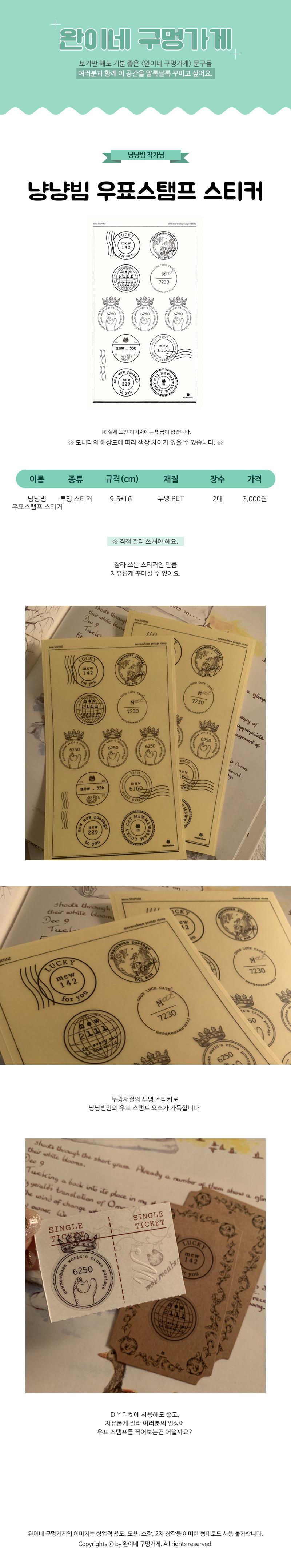 sticker630