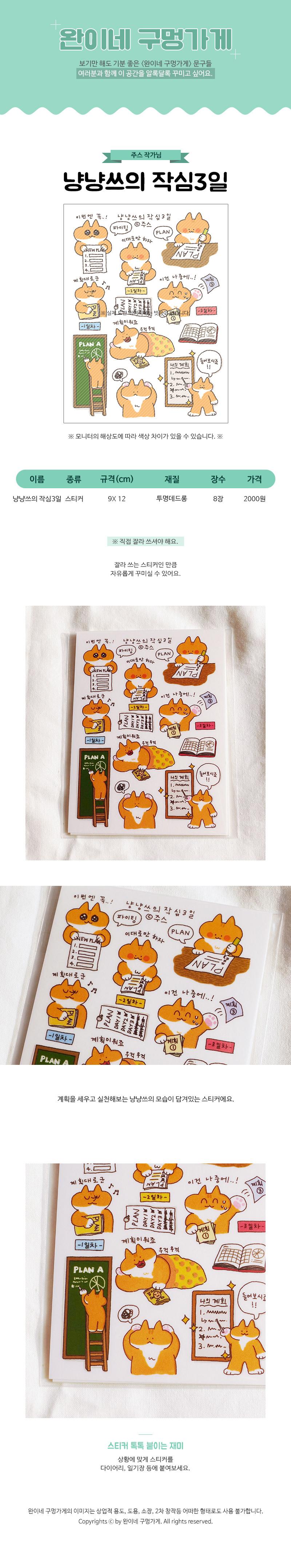 sticker657