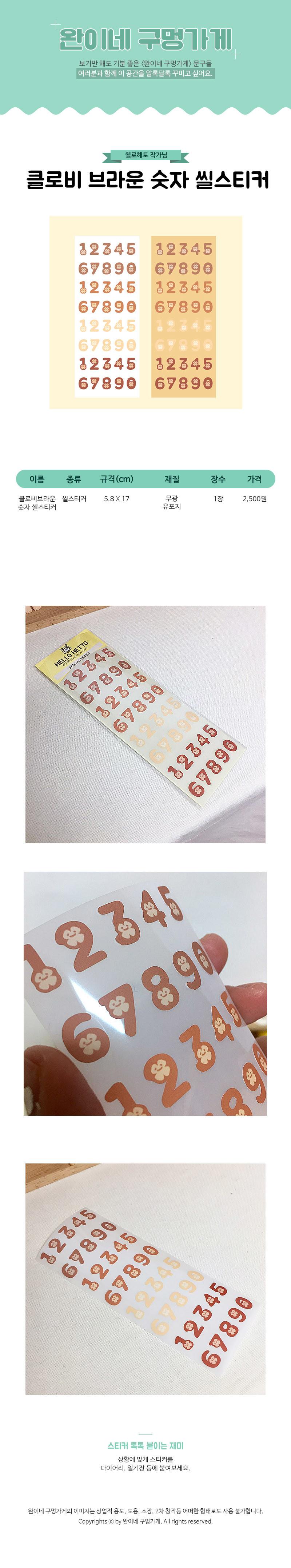 sticker533