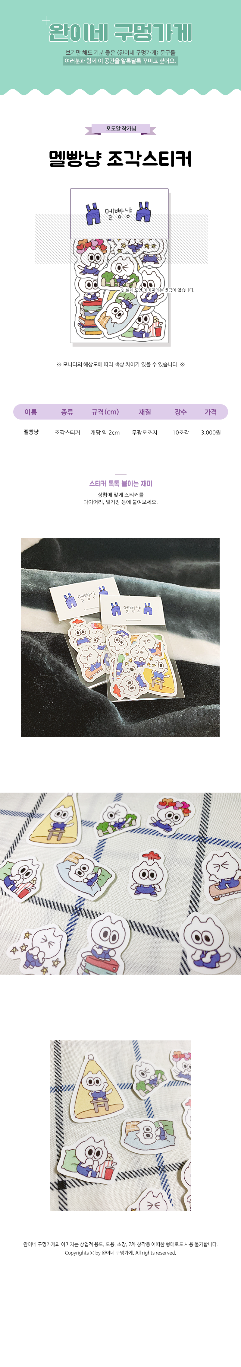 sticker541