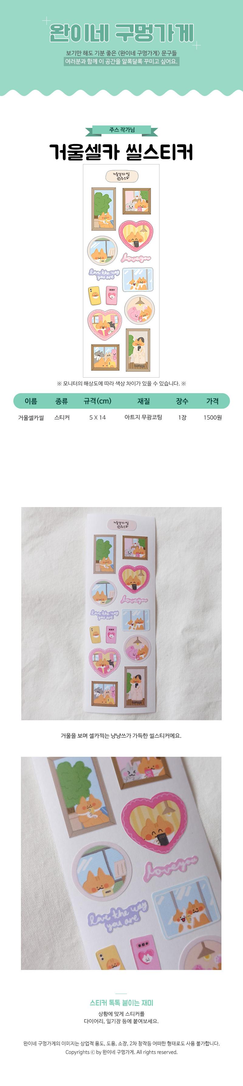 sticker548