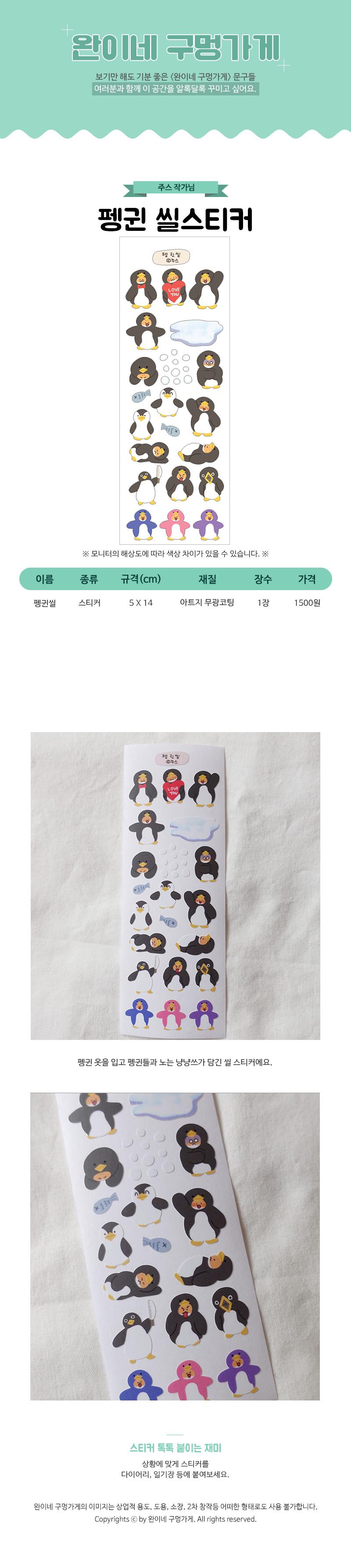 sticker57