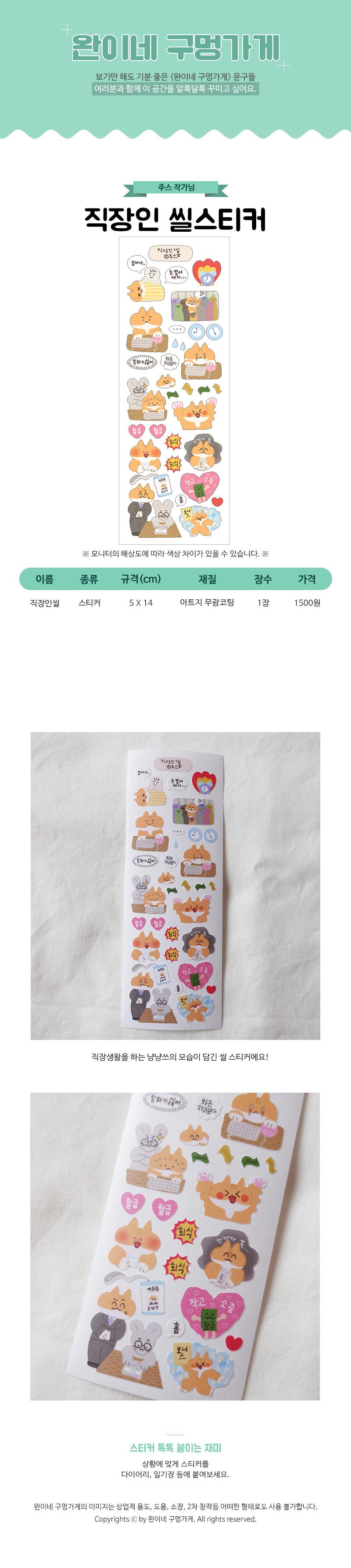 sticker60