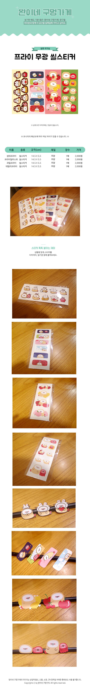 sticker624