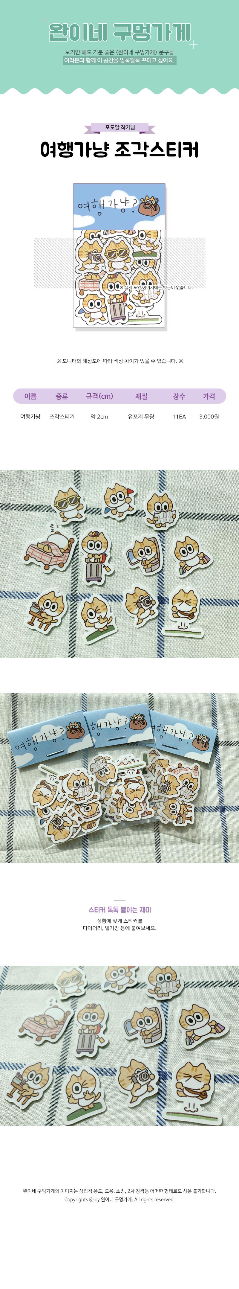 sticker641