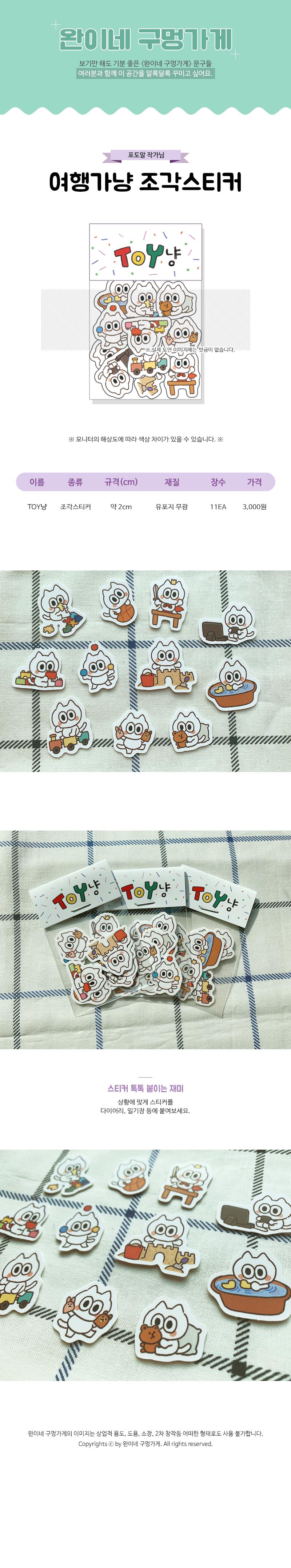 sticker642