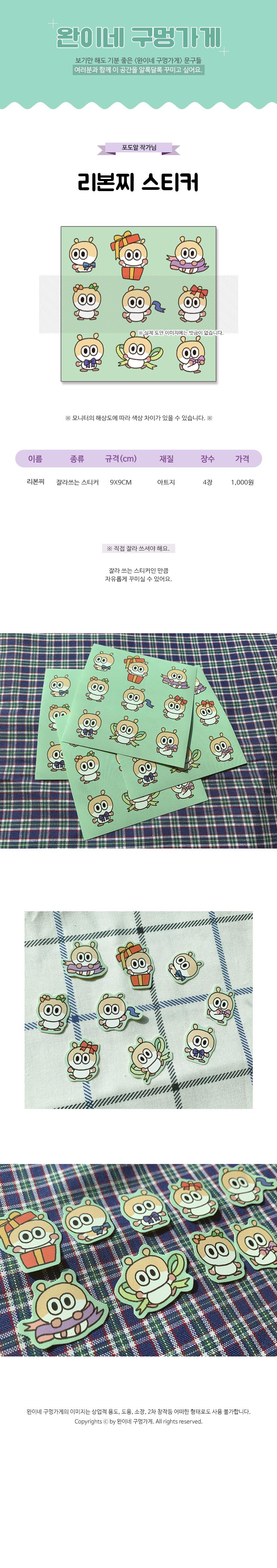 sticker643