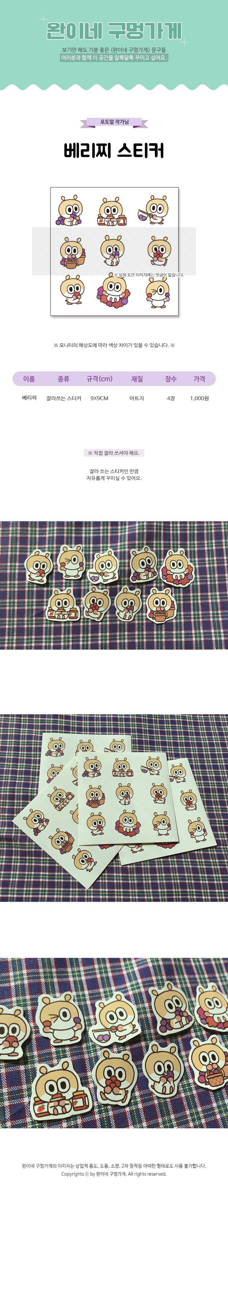sticker644