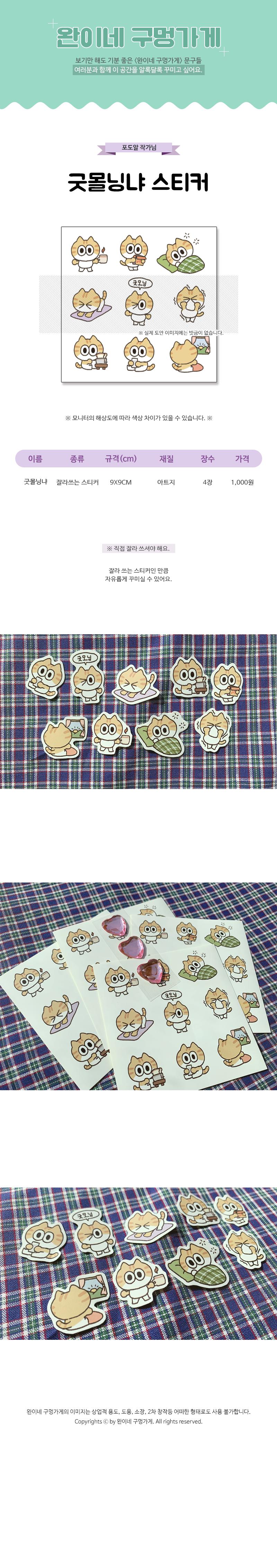 sticker645
