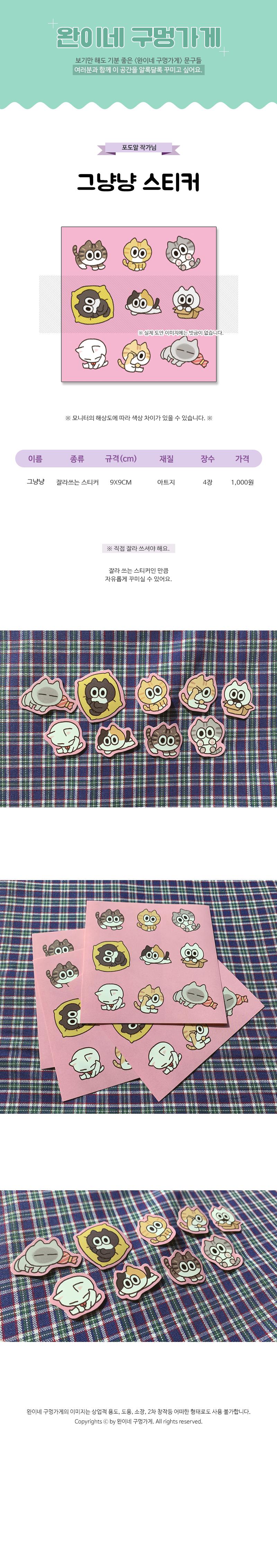 sticker646