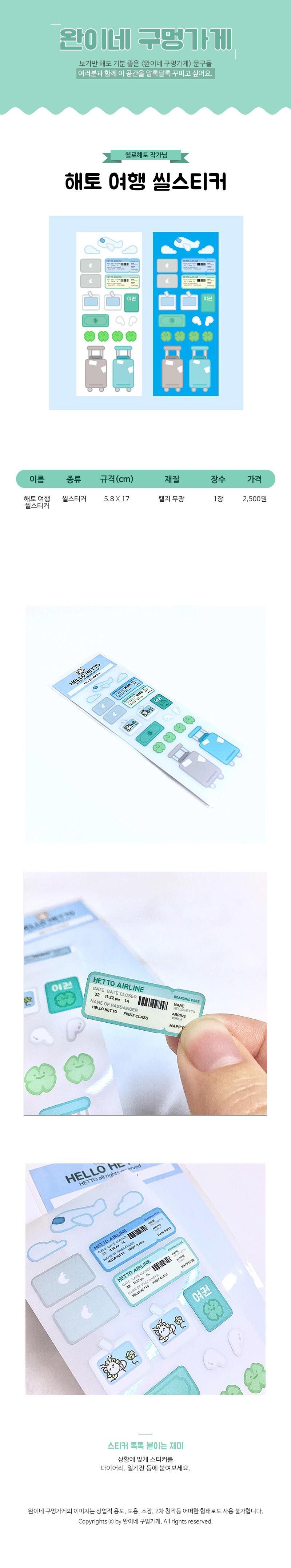 sticker655