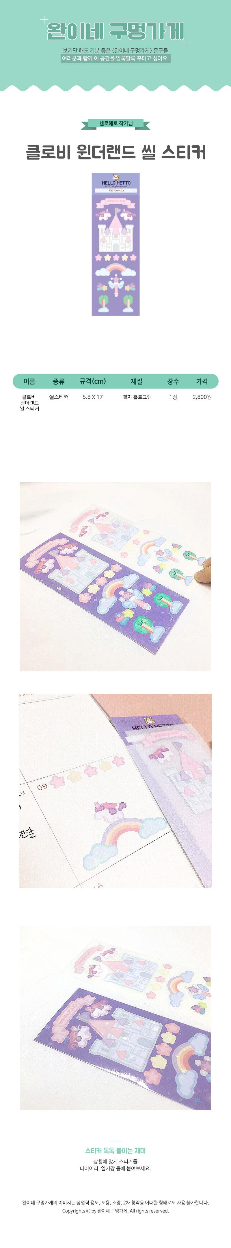 sticker656