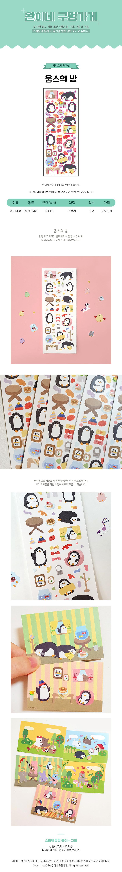 sticker675