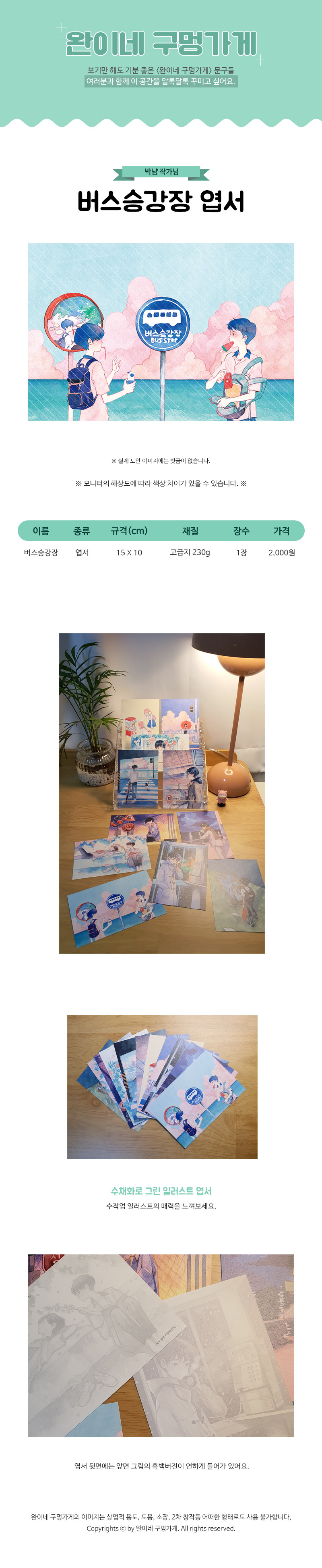 card29