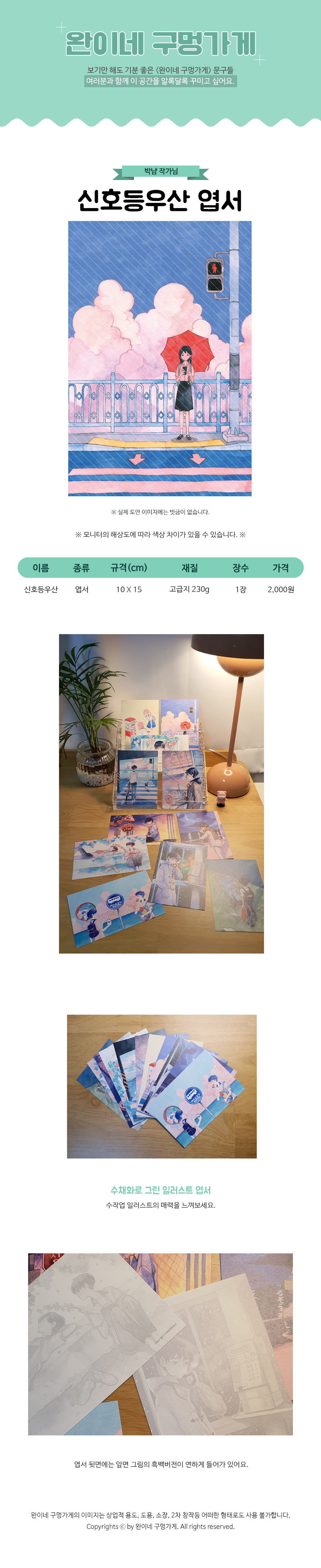 card32