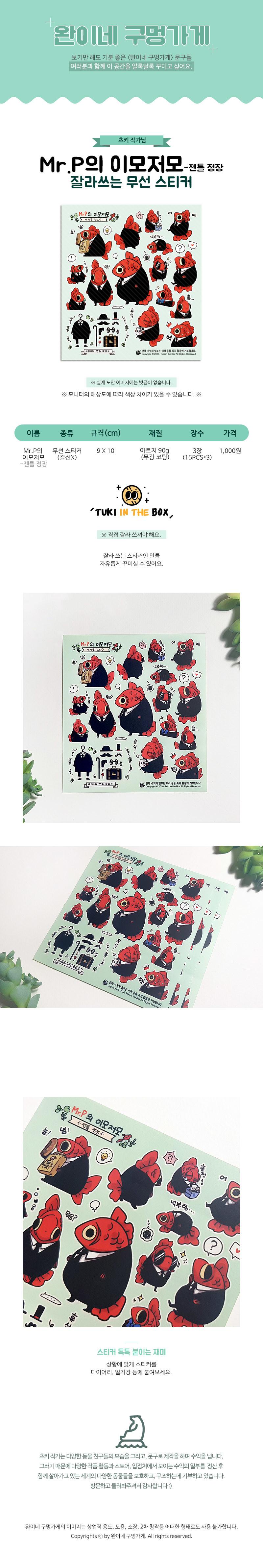sticker756
