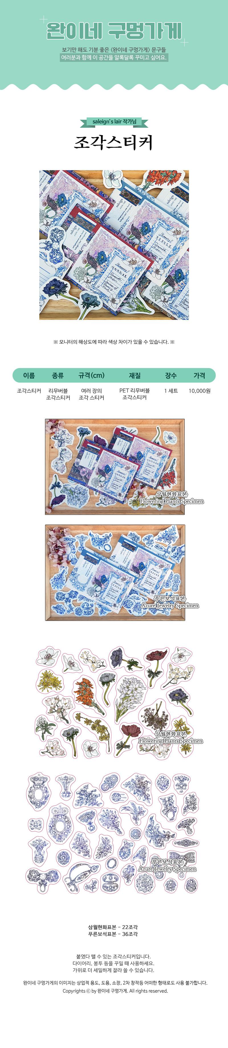 sticker757