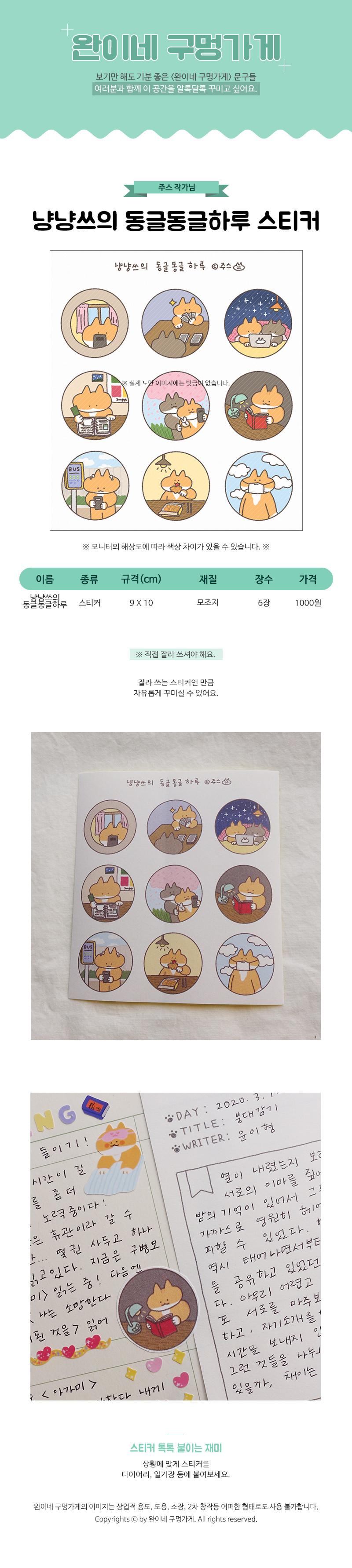 sticker769