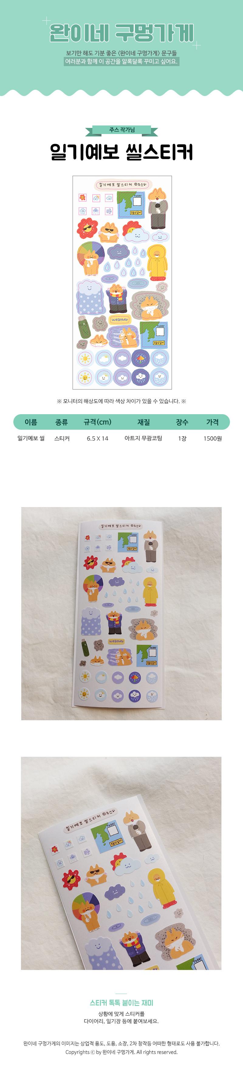 sticker771