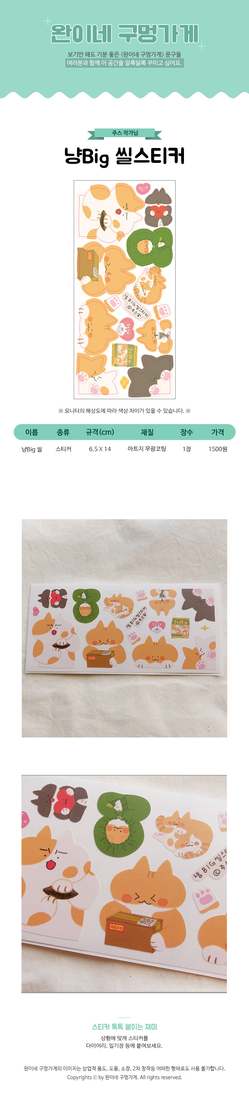 sticker775
