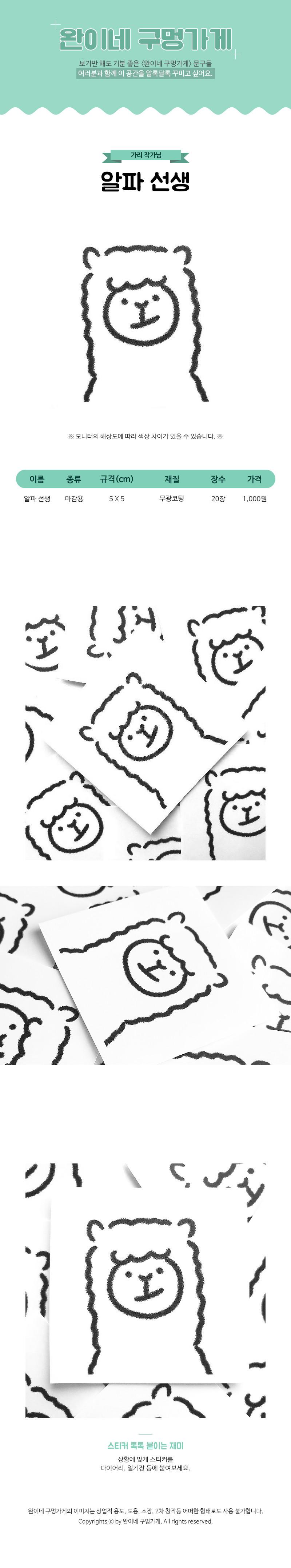sticker814