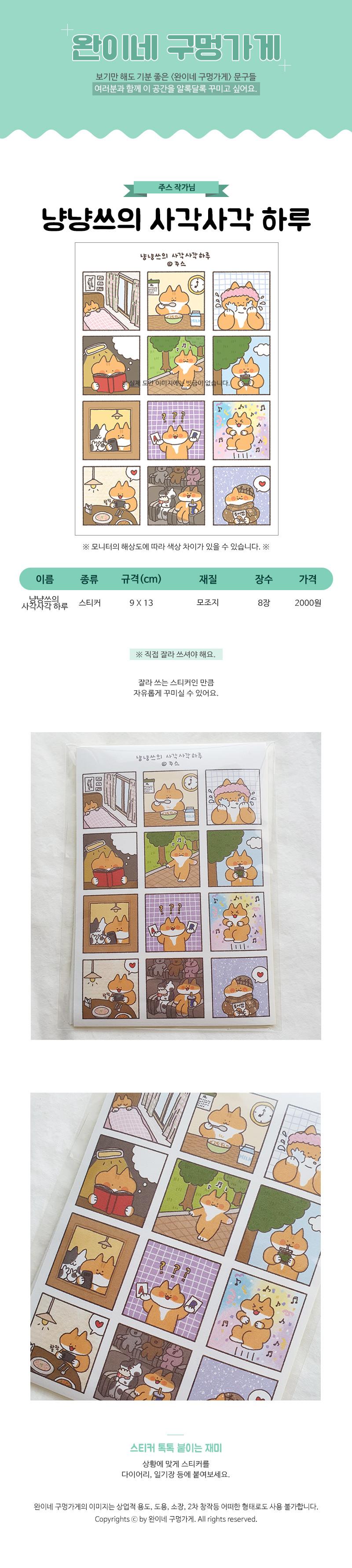 sticker611