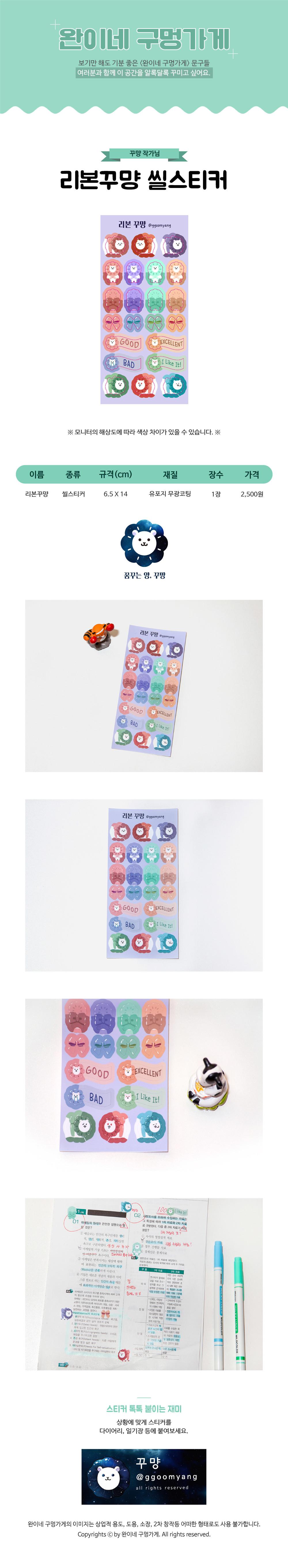 sticker870