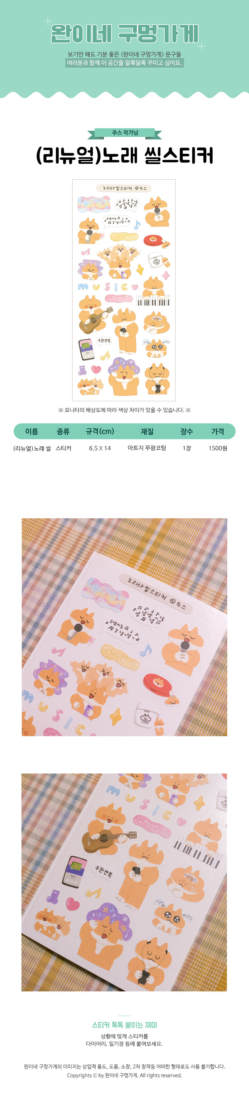 sticker895