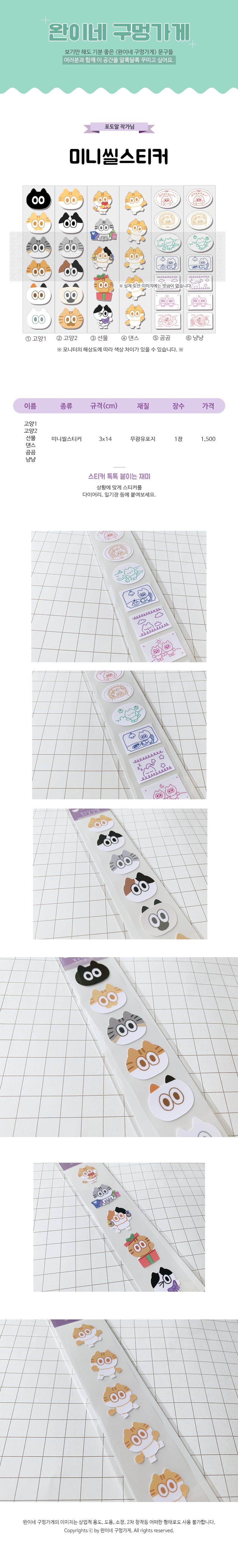sticker686