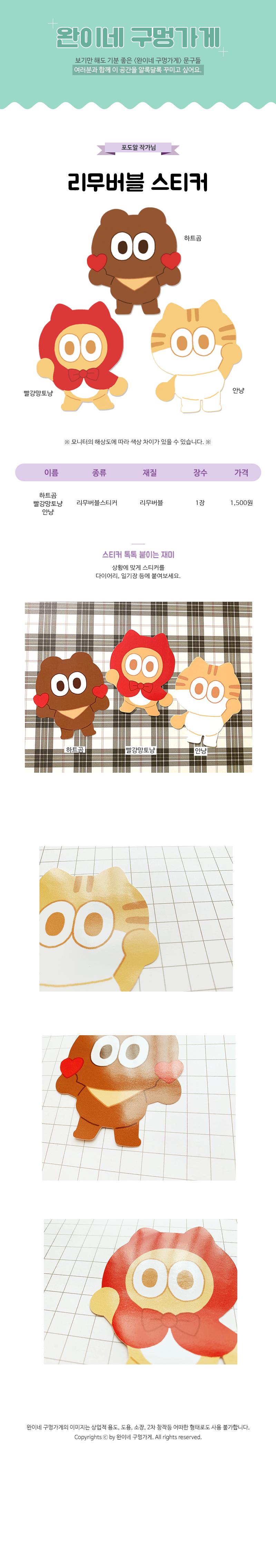 sticker687