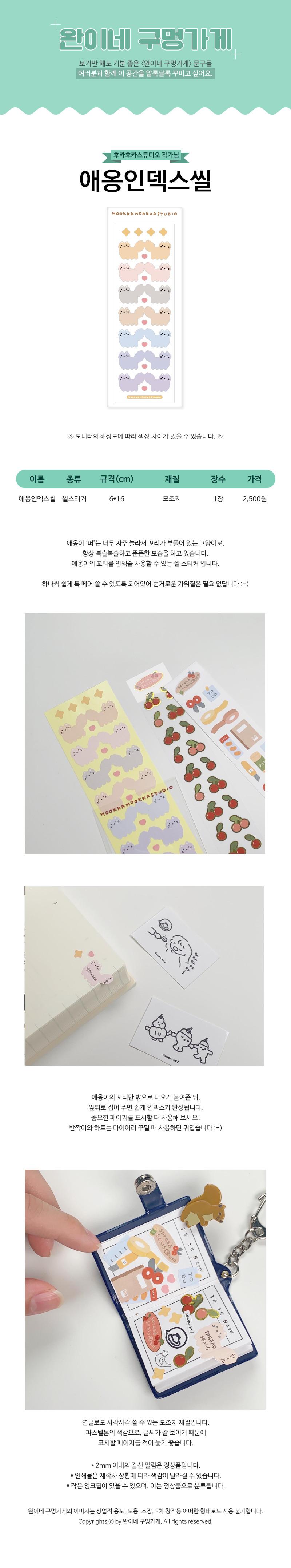 sticker716