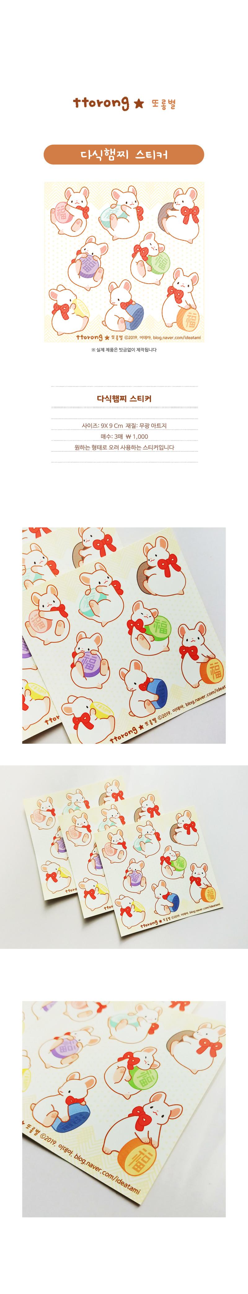 sticker720