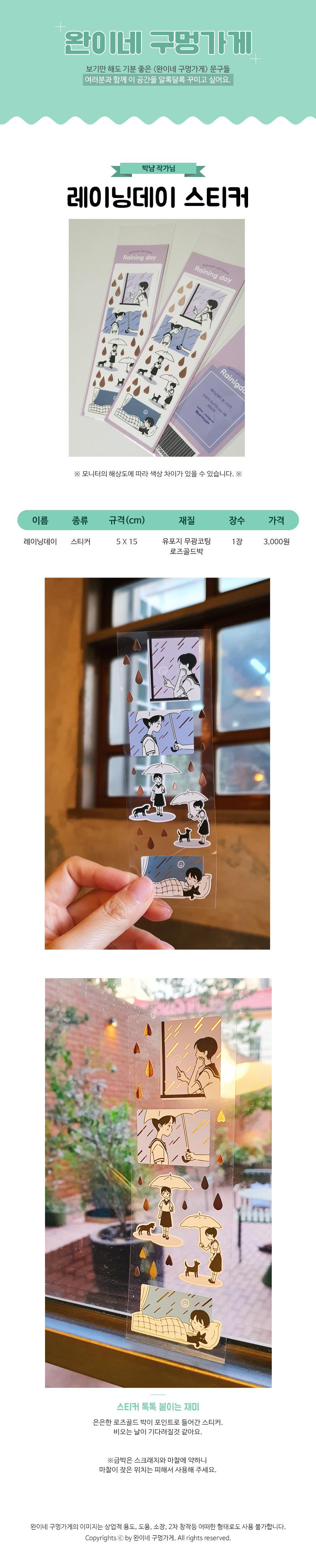 sticker741