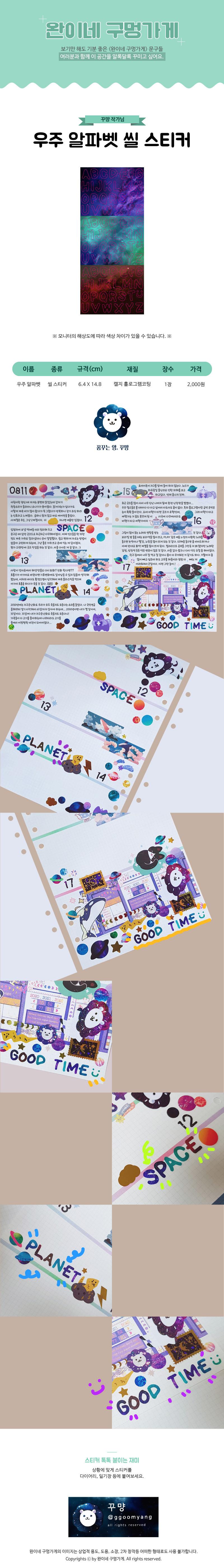 sticker759